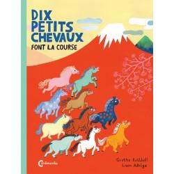 DIX PETITS CHEVAUX FONT LA COURSE